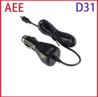 AEE D31 car charger for all AEE sports cameras