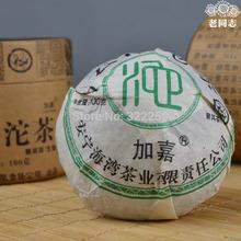 [DIDA TEA] 2007 YR Lao Tong Zhi Yunnan tuo old comrade pu'er Pu erh raw Sheng 100g health tea tuocha
