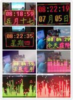 Free shipping 32X64 Multifunction Clock ARM7 music spectrum single chip microcomputer SCM mcu kit electronic pov DIY digital led
