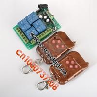 Free shipping DC12V 4 -way RF wireless remote control system / wireless garage door light switch dimmer