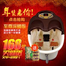 wholesale foot massager heat
