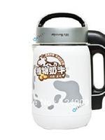 Automatic Joyoung Soybean Soy Milk Maker  DJ13B-D31D