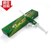 Glue cockroach wall bug supplies 5