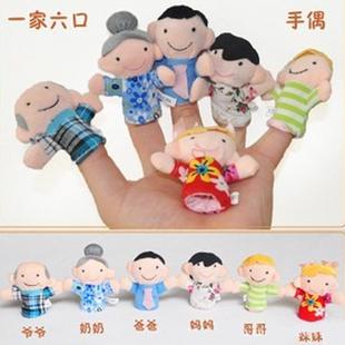 Puppet baby parent-child means even preschool puzzle hand puppet 6pieces/ set(China (Mainland))