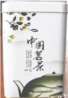 150g Top Grade biluochun Spring 2014 green Tea Chinese health Care Weight loss Bi Luo Chun with Elegant Gift Box Free Shipping