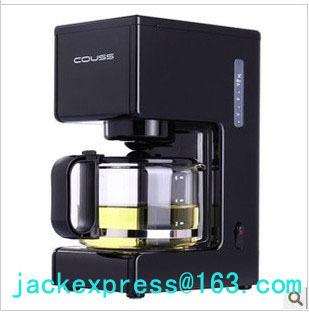 Full-automatic coffee machine(China (Mainland))