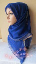 rose hijab promotion