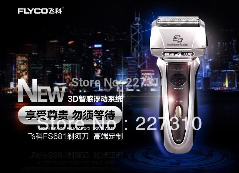 110v -220v High-end Men Electric shaver 4D intelligent floating shaving system Rechargeable Waterproof Shaving machine razor(China (Mainland))