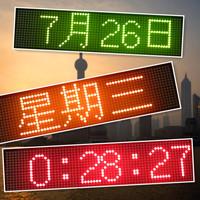 Free shipping neon stick digital shook led SCM mcu kit  electronic pov DIY electronic 16 * 64 dot matrix clock