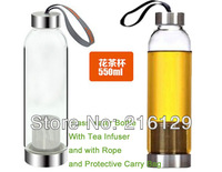High Quality Glass Bottle With Tea Infuser and with Rope and Protective Carry Bag (550ml), water bottle Real Borosilicate