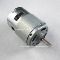 RS-775 12v/24v Miniature Motor,miniature magnetic DC Motor  High-quality high-torque
