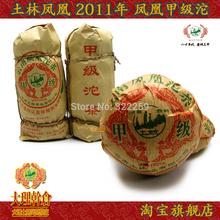 [DIDA TEA] 2011 YR Yunnan Tulin Phoenix Nanjian Tea factory Premium Organic Pu Er Puer Pu Erh Raw Tuo Tea Tuocha Cha 100g*5pcs