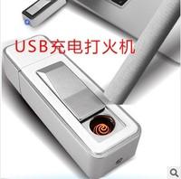Usb charge lighter windproof lighter usb charge usb electronic cigarette lighter gift