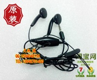 Original u985 v889f  for zte   x876 v961 v965w earphones headset  for zte   mobile phone Dark gray