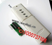 RF ASK Wireless Receiver and High power transmitter module wholesale prices receiver board and remote Free shipping