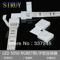 Led connector connection head cable connector 5050 with lights rgb led strip with lights corner connector L E-008