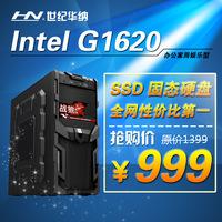 Intel dual-core g1620 host ssd desktop assembly of computer host diy