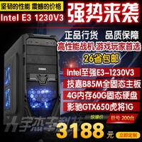 Intel e3-1230 v3 high quality quad-core desktop assemble computer host diy