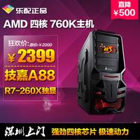 Amd quad-core 760k type assembled r7-260x desktop computer host diy