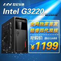 Gallops 4 g3220 h81 diy desktop office computer host diy