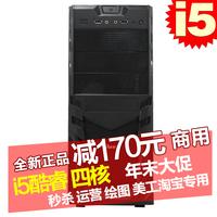 Diy computer desktop host intel core duo quad-core i5 3470 compatible kludge