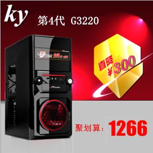 Настольный компьютер G3220 diy 4g