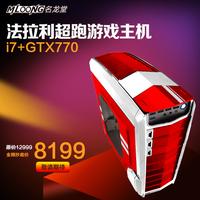 I7-4770k gtx770 water quad-core type desktop computer host diy