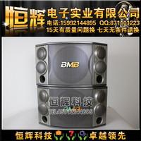 Bmb csx-850 10 professional card holder speaker ktv speaker professional audio conference speaker