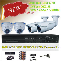"4CH 960H HDM 1080P DVR Kit 1/3""Sony IMX138 1000TVL1.3MP With OSD, IR-CUT, Indoor/Outdoor  CCTV Cameras Kit Surveillance System"