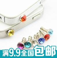 Free shipping + For apple   earphones 4s hole dust plug rhinestone earphones hole general