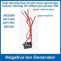 DIY home air purifier navigation ion anion generator AC230V ionizer density 30milion pcs/cm3 Free Shipping 1pcs/lot wholesale