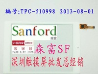 7.85 tablet touch screen capacitor tpc-510998 2013-08-01
