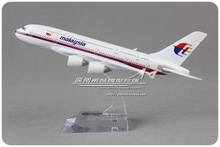 resin airplane models price