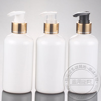 Free shipping 220ml(20pc/lot) cosmetic refillable bottles, round white bright tangential belt spray bottle