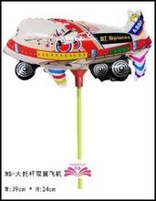 helium tank promotion