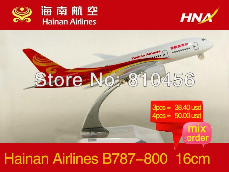 Free Shipping Hainan airline B787 16cm metal airplane models aircraftmodel airbus prototype plane model kits(China (Mainland))