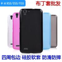 For zte   n5 s mobile phone case protective case s u5 v5 s transparent pudding set shell silica gel tpu soft case