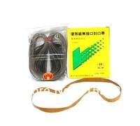 Free shipping,50pcs/lot high quality 750*15mm teflon belt for FR-900/SF-150 band sealer/film sealing machine