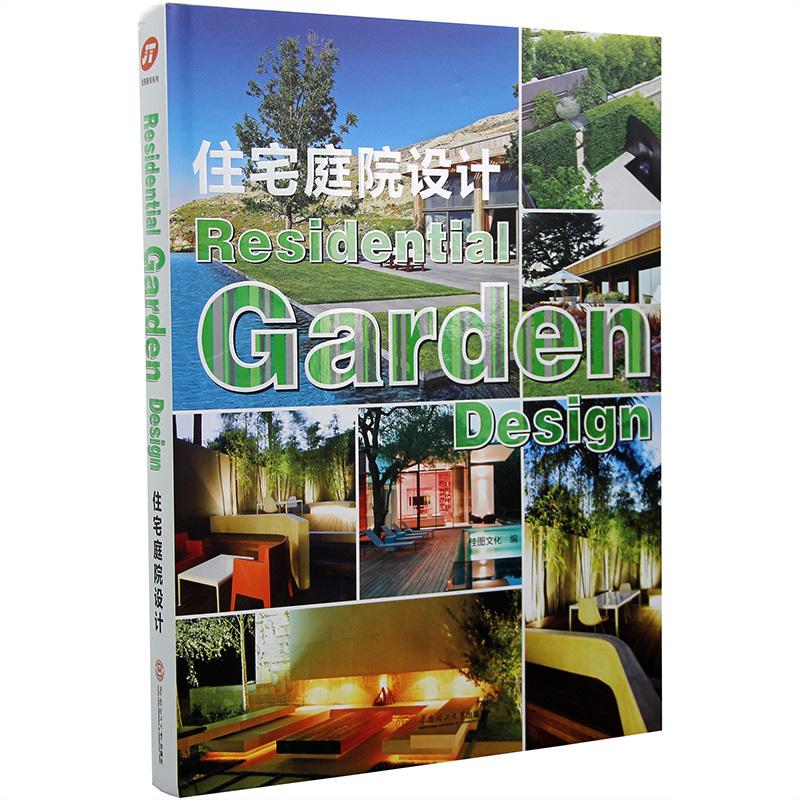 Pátio villa residencial jardim design moderno bungalows paisagem e planejamento ambiental e inovação de design para criar(China (Mainland))