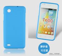 T600 mobile phone case slip-resistant set t600 phone case shell t600 protective case protective case