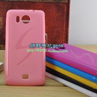 D920 phone case mobile phone case protective case protective case slip-resistant scrub sets soft shell