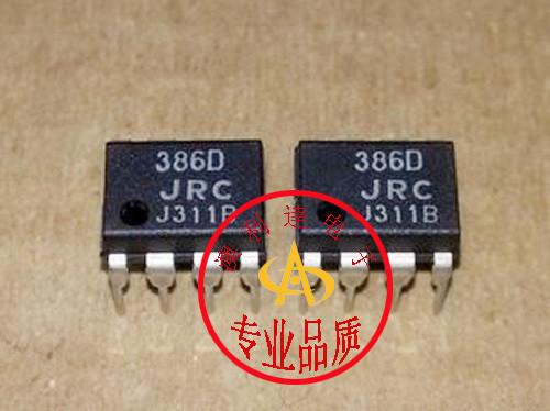 Free shipping 5PCS 386D NJM386D LM386 audio amplifier circuit(China (Mainland))