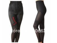 Slim high rise body slimming freeclimber hip trousers Body Shaper shaping pants Body-Pants Stockings Leggings L116