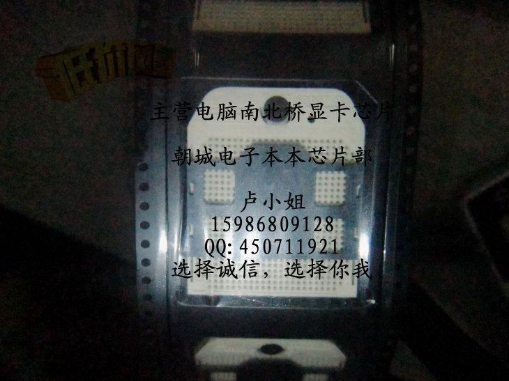 Free shipping 5PCS S1 638 CPU Block S1 CPU socket(China (Mainland))