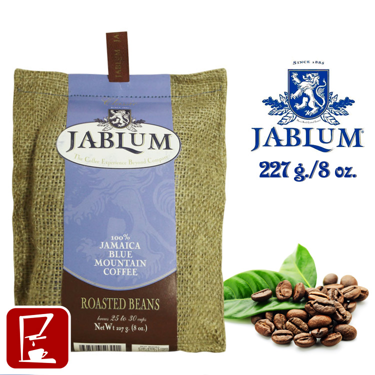 Jablum blue mountain coffee beans 227g 8oz certificate 14 11 shelf life