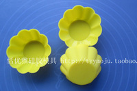 Thickening of chrysanthemum dish silica gel cake mould pudding diy mould baking tools soap oven