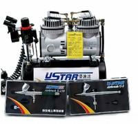 U-STAR U-602G Mini Air Compressor + U-STAR U-3 Airbrush + U-STAR S-150 Airbrush