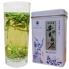 125g Superior Grade White Tea Silver Needle Tea Anti old Chinese Green Tea Skin Health Care