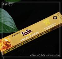 sandal incense Indian incense smile wardrobe incense pocket car incense flavor wardrobe santal wardrobe incense