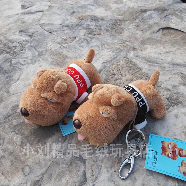 Kaozhen big head dog kaozhen dog car keychain plush toy doll(China (Mainland))